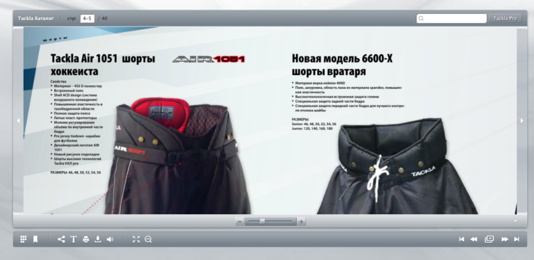 Tackla каталог (in Russian) 2015